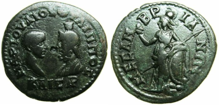 Ancient Coins - THRACE.MESEMBRIA.Philip II as Caesar AD 244-247.AE.26.~~~Athena holding owl.