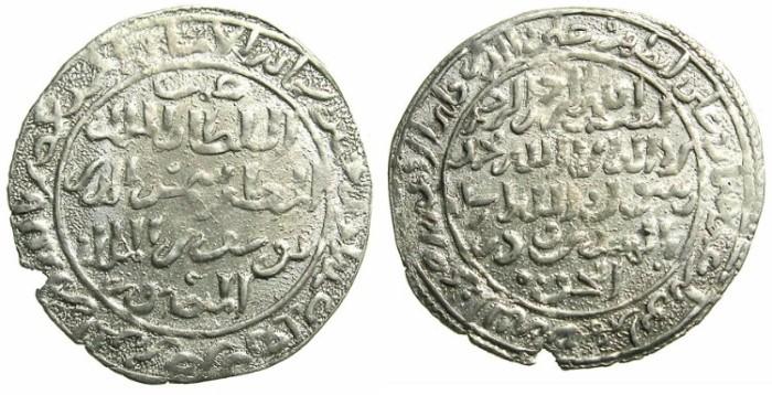 World Coins - YEMEN.RASULID.al-Muzaffar Yusuf I 647-694H.AR.Dirhem.651H.Mint of ADAN