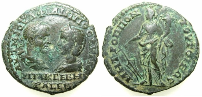 Ancient Coins - THRACE.MOESIA INFERIOR.TOMIS.Philip I and Octacilia Severa AD 244-249.AE.28.3mm.~#~.Tyche standing.
