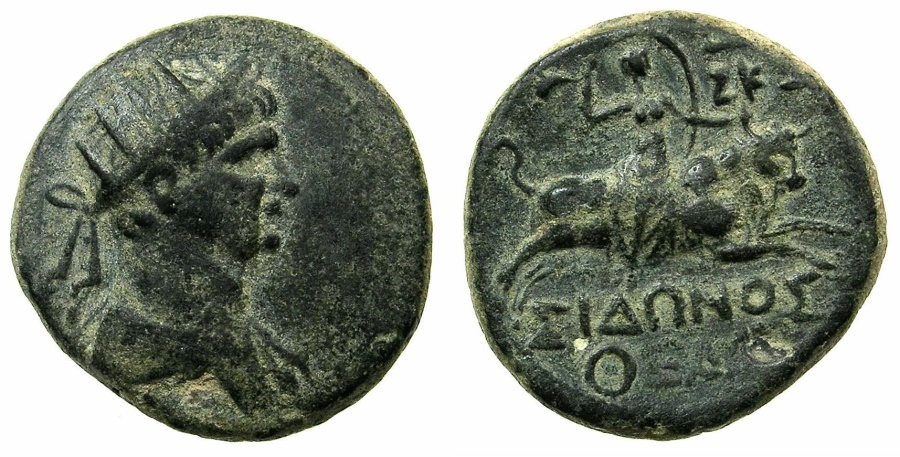 Ancient Coins - PHOENICIA.SIDON.Trajan AD 98-117.AE.23.7mm.struck AD 116/117.~#~.Europa on bull.