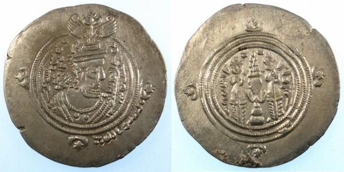 Ancient Coins - ISLAMIC.ARAB-SASSANIAN.Ubayd Allah ibn Zayad 55-64H.AR.Dirhem.Basra mint