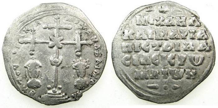Ancient Coins - BYZANTINE EMPIRE.Michael VII Ducas AD 1071-1078.AR.Milaresion.Mint of CONSTANTINOPLE.