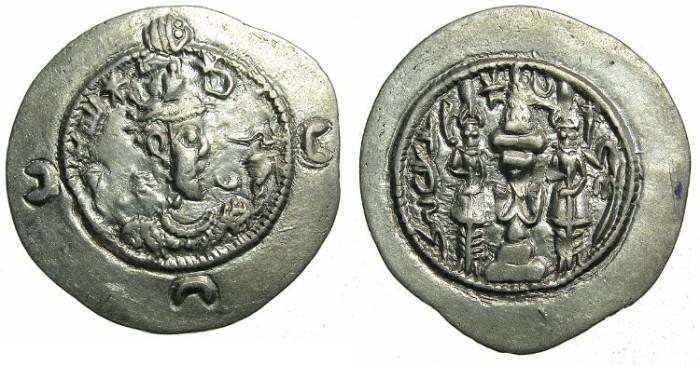 Ancient Coins - SASANIAN EMPIRE. Khusru I AD 531-579.AR.Drachm.Regnal Year 46.Mint  LD.Ray, Khurasan.