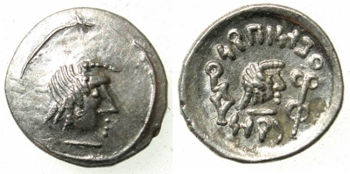 Ancient Coins - ARABIA FELIX.Himyarites.'amdan Bayyin circa 50-150 AD.AR.Light half denarius