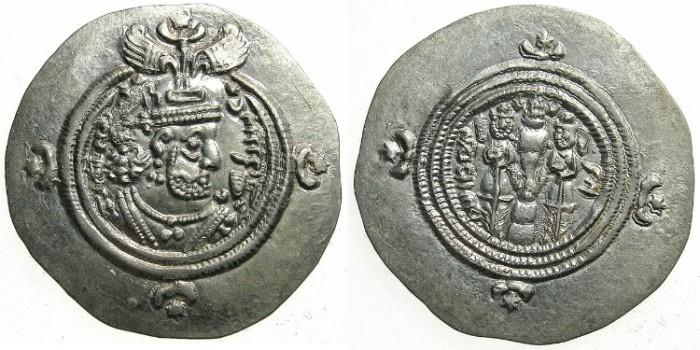 Ancient Coins - SASANIAN EMPIRE. Khusru II 2nd reign AD 591-628.AR.Drachm.Regnal Year 37.Mint LYW.Rev-Artaxir, Khuzistan.