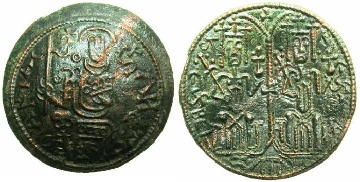 Ancient Coins - HUNGARY.Bela III AD 1172-1196.AE.Scyphate Follaro.
