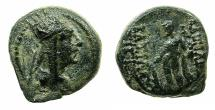 Ancient Coins - ARMENIA.ARTAXIADS.Tigranes II The Great 95-56 BC.AE.16.8mm.Mint of Tigranocerta.~#~.Herakles.