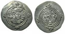 Ancient Coins - SASANIAN EMPIRE. Khusru II 2nd reign AD 591-628.AR.Drachm.Regnal Year 33.Mint DA = Darabgird
