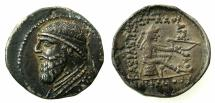 Ancient Coins - PARTHIA.Mithradates II 123-88 BC.AR.Drachma.Mint of RHAGAE.~~~King with medium length beard.