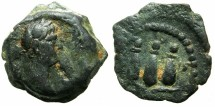 Ancient Coins - EGYPT.ALEXANDRIA.Trajan AD 98-117.unepigraphic issue.AE.Dichalkon struck AD 112/113.~#~Hemhem crown.