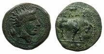 Ancient Coins - SICILY.GELAS.Circa 420 - 405 BC.AE.Trias
