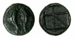 Ancient Coins - AEGINA. Circa 370-350 BC.AE.13mm. Two Dolphins. Skew pattern