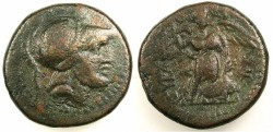 Ancient Coins - SICILY.SYRACUSE. under Roman rule after 212 BC.AE.21