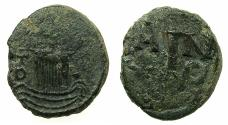 Ancient Coins - BYZANTINE EMPIRE.SICILY.Constans II AD 641-668.AE.Decanummium.Indiction year 4 AD 660/61.Mint of SYRACUSE.