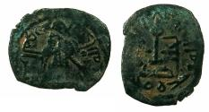 World Coins - ISLAMIC.The Caliphate of Abd Al-Malik AD 685-705..AE.Fals.Mint of Halab ( Aleppo ).