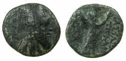 Ancient Coins - Artaxiads of ARMENIA.Tigranes VI ,1st reign AD 60-62.AE. Reverse. Nike.