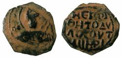World Coins - CRUSADER STATES.Principality of ANTIOCH.Tancred AD 1104-1112.AE.Follis.1st type, large moduel.