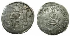 World Coins - SERBIA.Stefan VIII Uros IV Dusan, as King 1331-1346.AR.Dinar