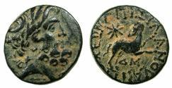 """Ancient Coins - SYRIA.SELEUCIS AND PIERIA.ANTIOCH.Augustus 27BC-AD 14.AE. issued by Legate Q.Caecillus Metellus Creticus Silanus."""" Star of Bethleham """" series."""