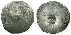World Coins - SERBIA.Stefan Uros IV Dusan as King AD 1331-1345.AR.Dinar.Bulgarian countermark Bird.