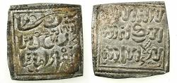 World Coins - CRUSADER.SPAIN.La Reconquista.AR.Dirhem Christain imitation after a square dirhem of the Muwahhids of Spain and North Africa.Struck c.13-14thCent.AD.
