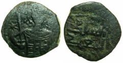 Ancient Coins - SELJUKS OF RUM.Kaykhasraw I, 1st reign 588-592H ( AD 1192-1196 ).AE.Fals..~~~Byzantine Imperial bust.