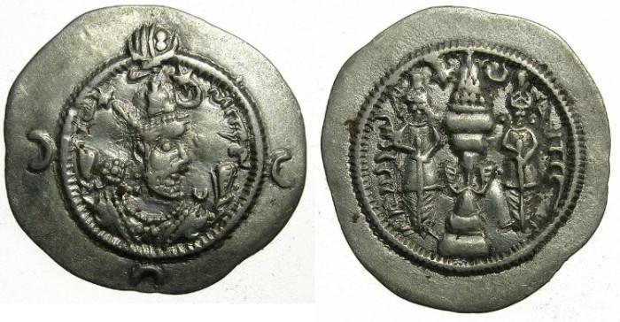Ancient Coins - SASANIAN EMPIRE. Khusru I AD 531-579.AR.Drachm.Regnal year 21.Mint AS. Aspahan ( Isfaham)