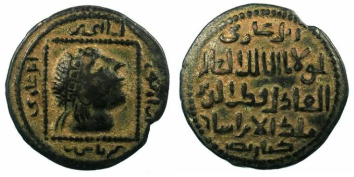 Ancient Coins - ISLAMIC.Artiquds of Mardin.Qutb al-Din II Ghazi II 572-580H.AE.Dirhem.No mint or date