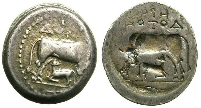 Ancient Coins - ILLYRIUM.DYRRHACHII.Circa 200-230 BC.AR.Drachma.OBVERSE BROCKAGE.