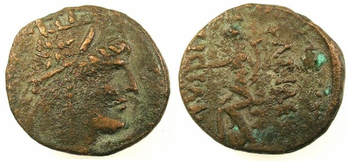 Ancient Coins - ARMENIA, Artaxiads.Tigranes II The Great 95-56 BC.AE.Dichalcon.Damascus mint.