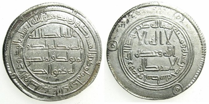 Ancient Coins - ISLAMIC.UMAYYAD CALIPHS.Hisham 105-125H.AR.Dirhem.Struck 115H.Wasit mint.