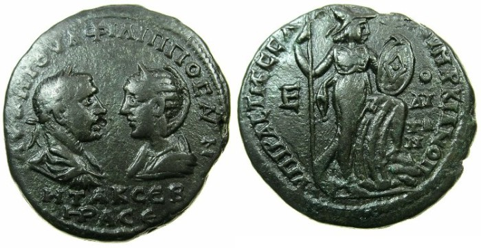 Ancient Coins - MOESIA INFERIOR.MARCIANOPOLIS.Philip I and Otacilia Severa AD 244-249.AE.5 Assaria.