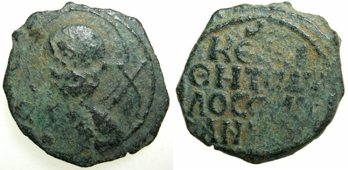 Ancient Coins - CRUSADER STATES..Principality of Antioch.Tancred AD 1104-1112.AE.Follis.1st Type.~~~Facing bust of Saint Peter.