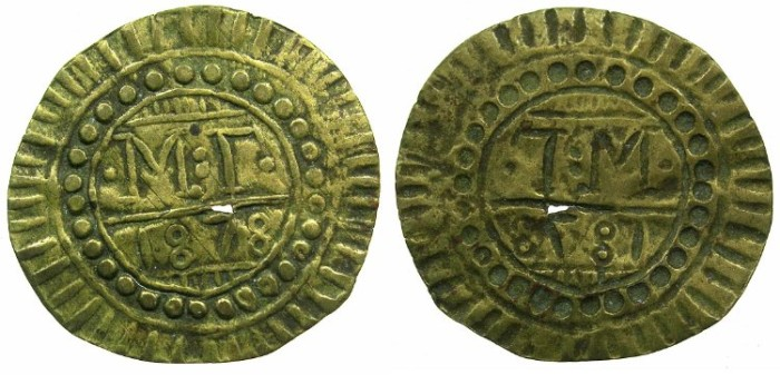 "World Coins - CAPPADOCIA.KELVERI.Church of the Holy Virgin.AE.5 Para "" Bracteate "" Token 1878."