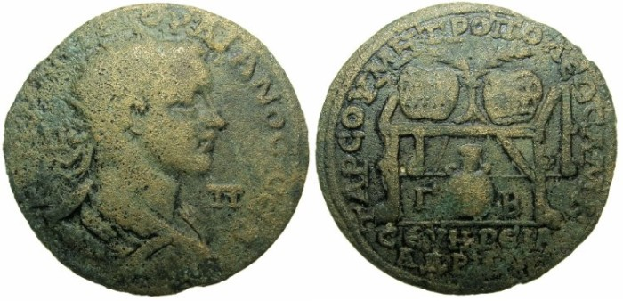 Ancient Coins - CILICIA.TARSUS.Gordian III AD 238-244.AE.35.7mm.~#~Table with two prize urns.