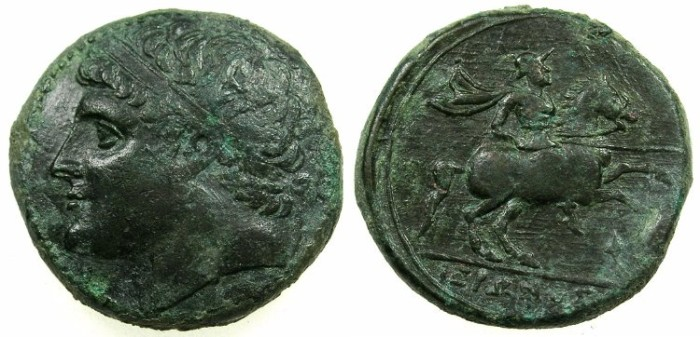 Ancient Coins - SICILY.SYRACUSE.Hieron II 275-216 BC.AE.26.9mm.~#~.Calveryman riding right