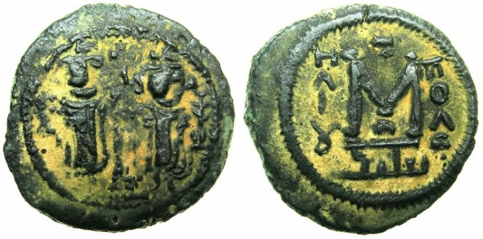 Ancient Coins - ARAB-BYZANTINE.BAALBEK ( HELIOPOLIS ).7th Cent AD.AE.Fals.~#~.Two standing imperial figures, between them long cross on steps.