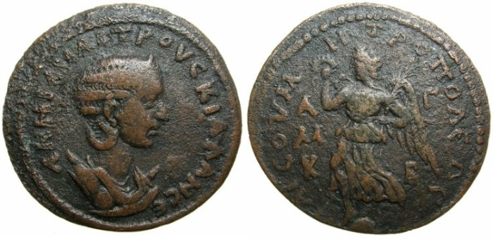 Ancient Coins - CILICIA.TARSUS.Herennia Etruscilla Augusta AD 249-251 ( wife of Trajan Decius AD 249-51).AE.29.6mm.~~~Nike standing on orb.