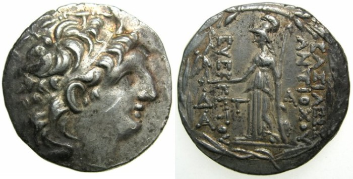 Ancient Coins - CAPPADOCIAN Kingdom.Ariarathes VIII, Ariarathes IX or Ariobarzanes I c.99-80 BC.Issue in the name of Antiochus VII of Syria (138-129 BC).AR.Tetradrachm