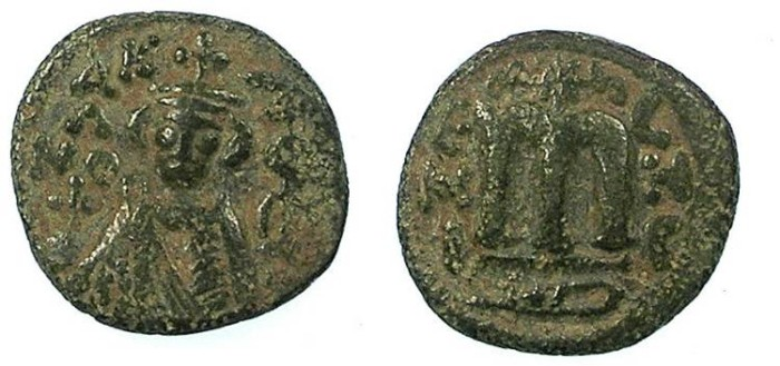 Ancient Coins - ARAB BYZANTINE.Anonymous 7th cent AD.AE.Fals.Mint of Hims ( Emessa)
