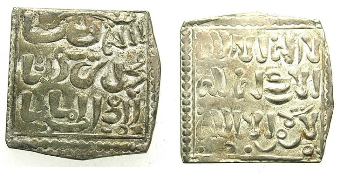 Ancient Coins - CRUSADER.SPAIN.La Reconquista.AR.Dirhem.Circa 13-14th cent AD.Christain imitation after Muwahhids of Spain and North Africa.