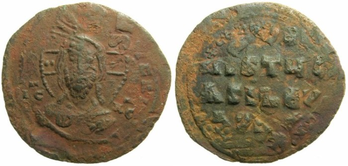 Ancient Coins - BYZANTINE EMPIRE.Anonymous.AE. Follis Class A ~~~attributred to John I AD 969-976.