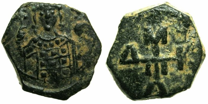 Ancient Coins - BYZANTINE EMPIRE.Manuel I Comnenus AD 1143-1180.Half Tetateron.Mint of THESSALONIKI.