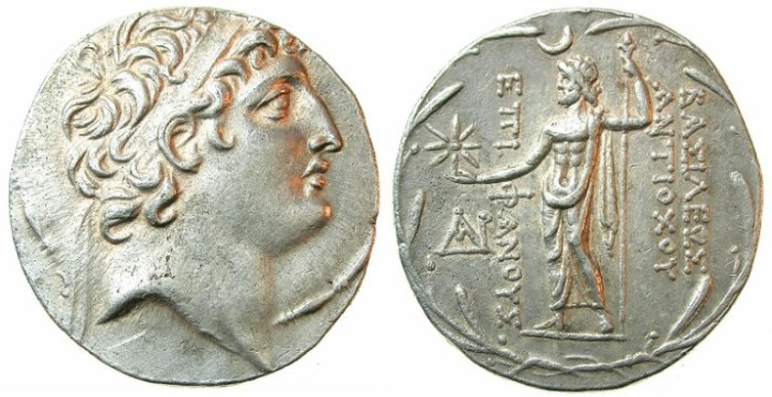 Ancient Coins - SELEUCID EMPIRE.Antiochus VIII 121-96 BC. AR.Tetradrachm. Mint of AKE-PTOLEMAIS