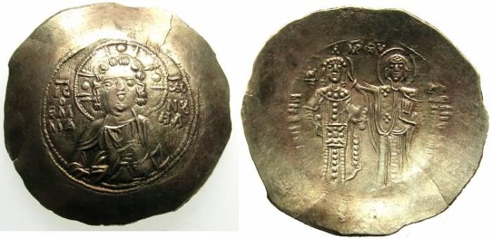Ancient Coins - BYZANTINE EMPIRE.Manuel I Comnenus AD 1143-1180.Electrum histamenon nomisma