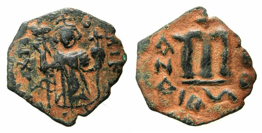 Ancient Coins - PSEUDO BYZANTINE.7th cent AD.AE.Fals ( follis ), after Constans II AD ( AD 641-669 ). Reverse.legend faithful copy after prototype.