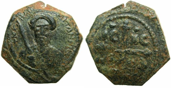 Ancient Coins - CRUSADER.Principality of Antioch.Tancred AD 1104-1112.AE.Follis.~~~  Facing bust of Tancred.