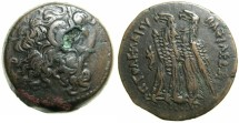 Ancient Coins - PTOLEMAIC EMPIRE.EGYPT.ALEXANDRIA.Ptolemy VI Philometor 180-145 BC,Joint reign with Ptolemy VIII 170-164/3 BC. AE.30mm