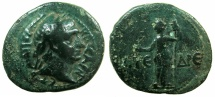 Ancient Coins - CILICIA.SYEDRA.Trajan AD 98-117.AE.21mm.~#~.Tyche holding pomegrante.