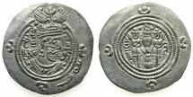 Ancient Coins - SASANIAN EMPIRE. Khusru II 2nd reign AD 591-628.AR.Drachm.Regnal Year 25.Mint ST= STAKHR.
